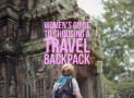 Guide to Travel Backpacks for Women
